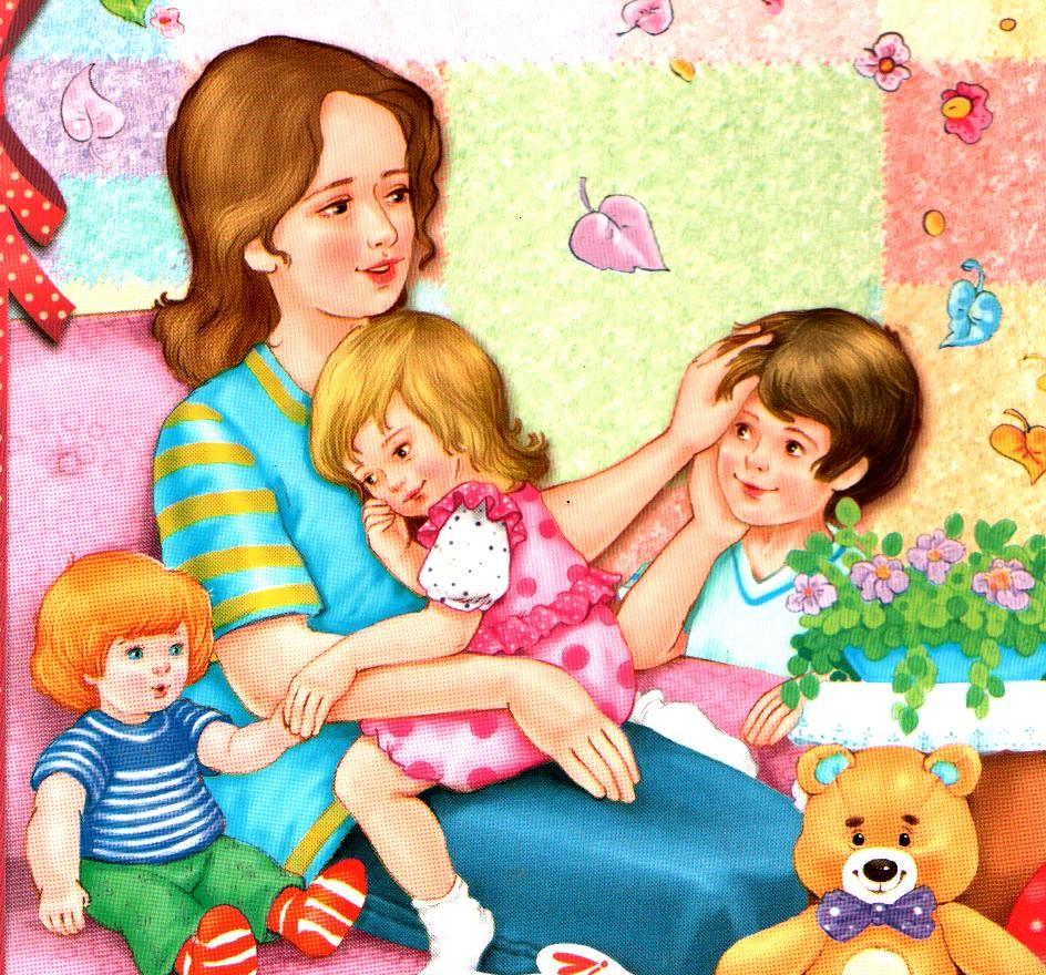 Картинка дети с мамой рисунок