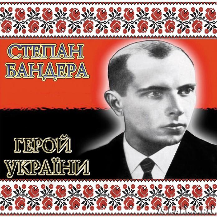 112471171_005_Blog_Pavla_Aksenova_Stepan_Bandera