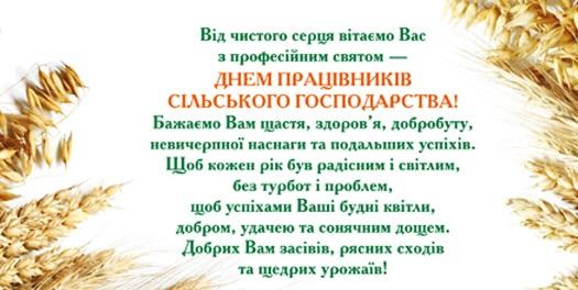 Eridon_Pr1110_z4015_4