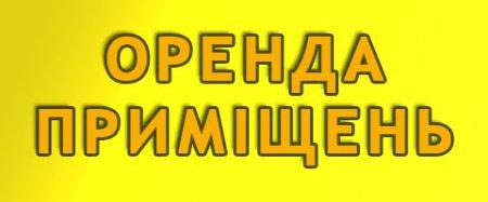1487665255_logo_b