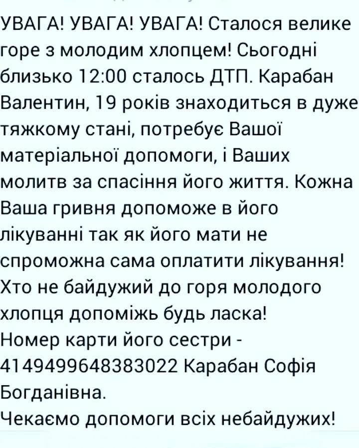 19420651_1881379518795287_8498319438063390335_n