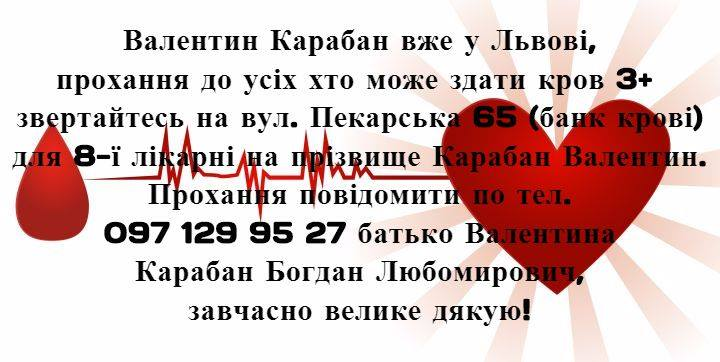 19642654_757995427658909_7262937342611298007_n