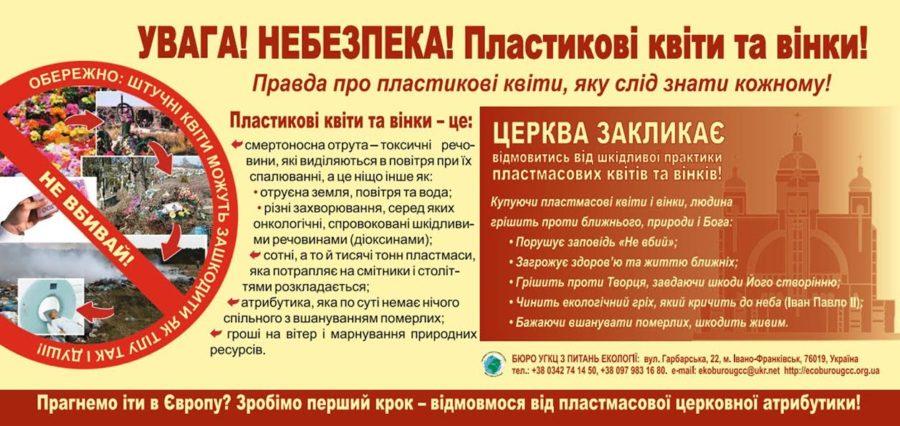 ArticleImages_59567_Банер_1