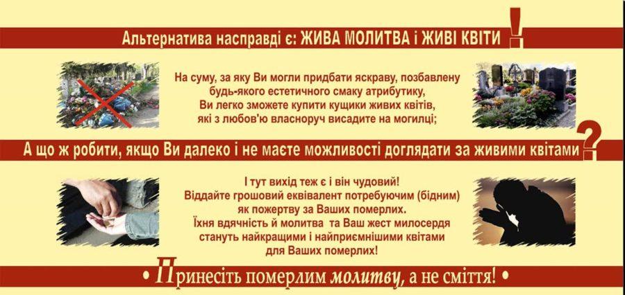 ArticleImages_59567_банери