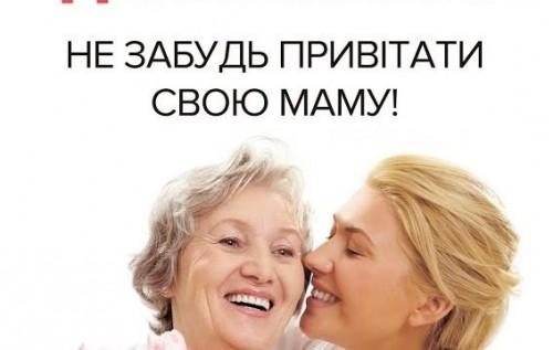 _materi_v_ukrayini_500x317