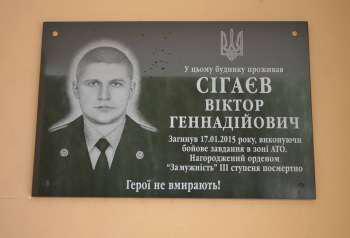 sigaev