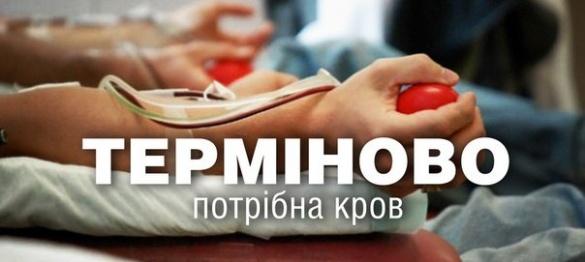 Маленький хлопчик з Івано-Франківська терміново потребує крові, бо перебуває у реанімації