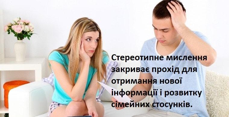 vyrishuyemo_problemu_koly_zhinka_zaroblyaye_bilshe_svogo_cholovika